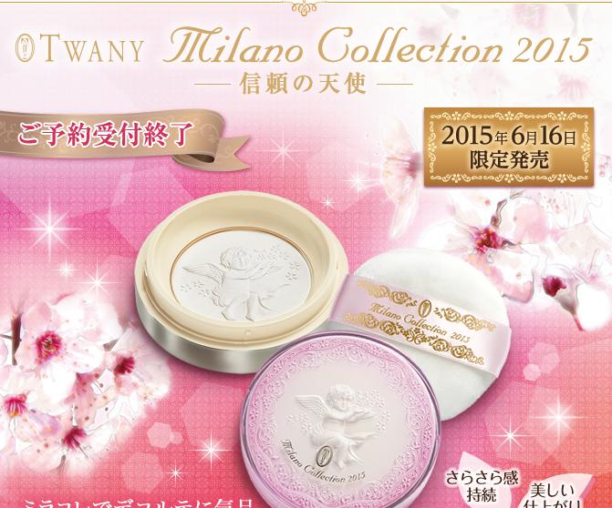 Японская косметика сакура купить лейбл косметика для волос купить в спб