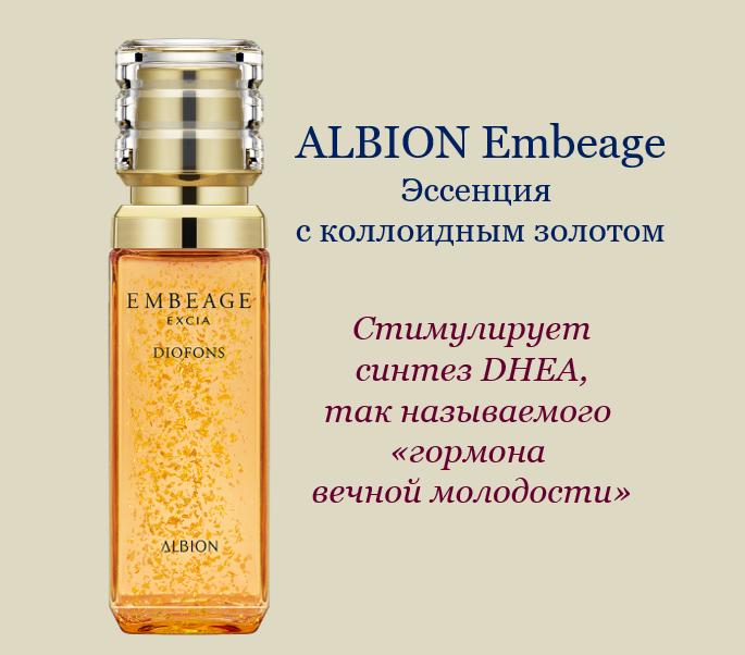Embeage Diofons